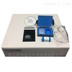 LB-OIL6LB-OIL6 水质红外测油仪