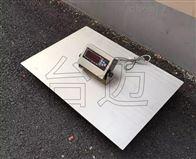 接電腦wifi電子地磅秤,1噸不銹鋼wifi平臺秤
