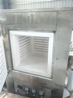 AS1400-36L1400℃箱式快速高溫爐工藝精湛