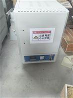 AS1600-125L高溫程控式馬弗爐操作流程