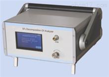 HDKY-FS863便携式SF6综合分析仪