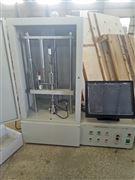 智能焦炭电阻率测定仪