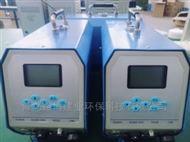 *LB-2070型智能颗粒物中流量采样器