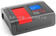 UV-1800AUV-1800A紫外可见分光光度计
