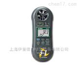 美国艾示科EXTECH三合一温湿度风速仪
