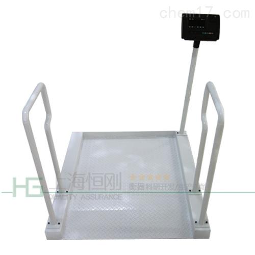 带栏杆的电子轮椅秤,栏杆电子的轮椅体重秤