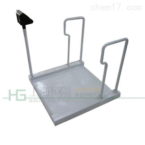 定做智能轮椅秤,小型电脑轮椅称