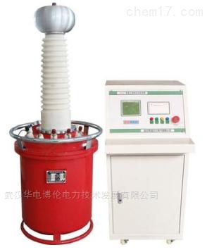 YDJW-100KV/50KVA无局放试验变压器华电博伦