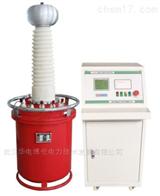 YDJW-150KV/50KVA无局放试验变压器