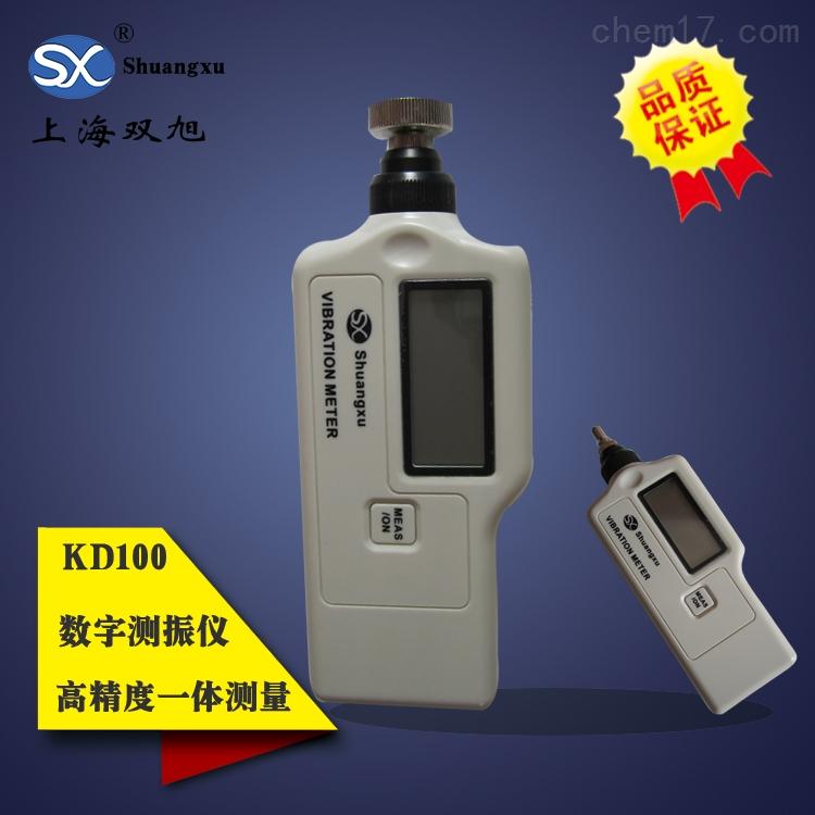 KD100手持震动械故障振动测振仪