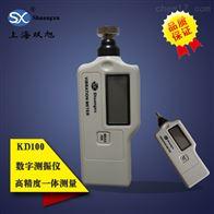 KD100KD100手持震动械故障振动测振仪