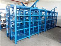 模具整理货架订购模具整理货架,仓库模具存放架联想设备
