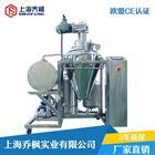 真空混合搅拌干燥机  生产厂家价格