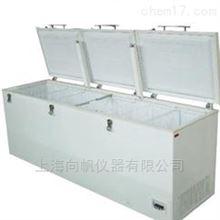 -40℃低温保存箱DW-40W828