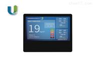 U-SHOW多媒體室內空氣環境監測系統
