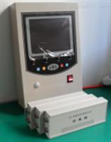 HD-6000型SF6在线泄漏报警系统