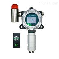 XS-1000-CH4红外原理的固定式甲烷浓度检测仪