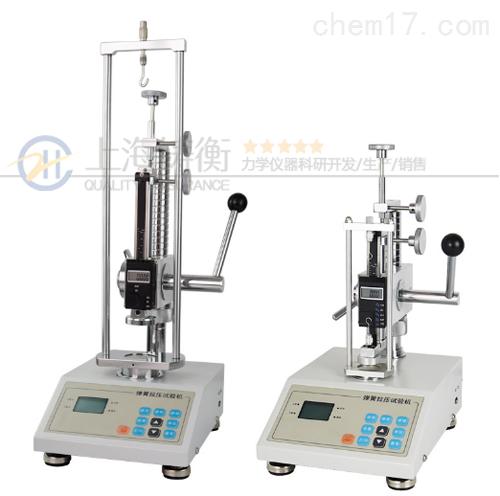 高精度彈簧拉力檢測儀 常用于測試彈簧工作負荷