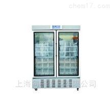 4℃血液冷藏箱XC-660
