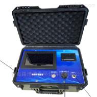 LB-7026便携式油烟检测仪(新国标)