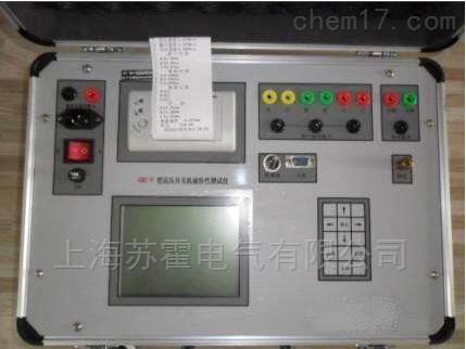 高压开关动特性测试仪技术规格