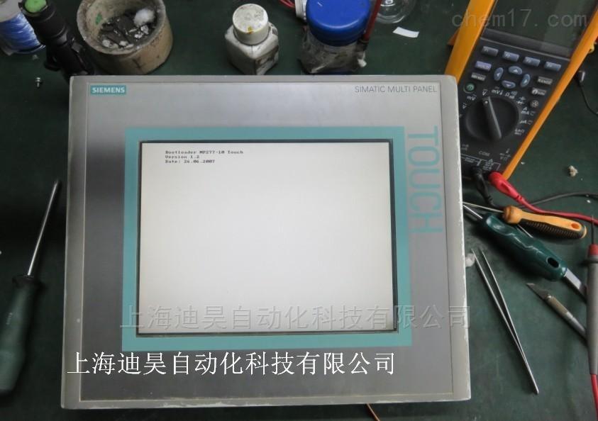 西门子触摸屏OS不能更新维修