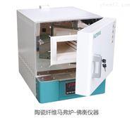 菲斯福型SX4-7-12P型實驗室高溫爐