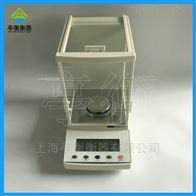 FA1004电子天平(0.1mg),100克分析天平