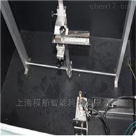 CSI-241ULcsi-UL94VTM水平垂直燃烧测试仪