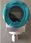 正品西門子壓力變送器7MF4033-1FA10-2AC6-Z