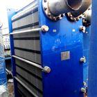 280平方二手不锈钢板式换热器工作原理
