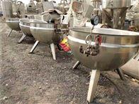 400L蒸汽夹层锅