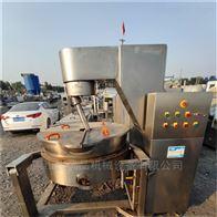 回收蒸汽夹层锅