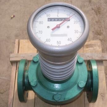 指針鑄鋼橢圓齒輪流量計