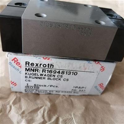 R162122320-R165181321博世REXROTH线性模块轨道