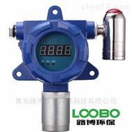 LB-BD固定式甲醛(CH2O)气体检测仪