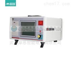 ME-500PZ配电网电容电流测试仪