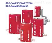HoribaSEC-E40系列 热式质量流量控制器