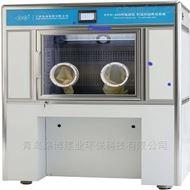 低浓度称量恒温恒湿设备