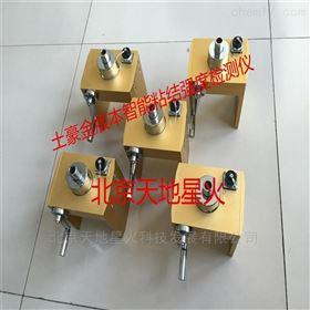 XH-6000N飾面磚拉拔儀