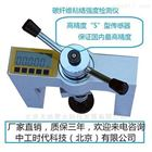 XHTJ-10型碳纤维粘结强度检测仪、拉拔仪