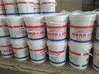 江苏厚型钢结构美高梅手机版登录4858厂家