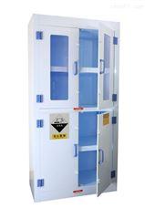 酸碱柜 防酸碱药品柜