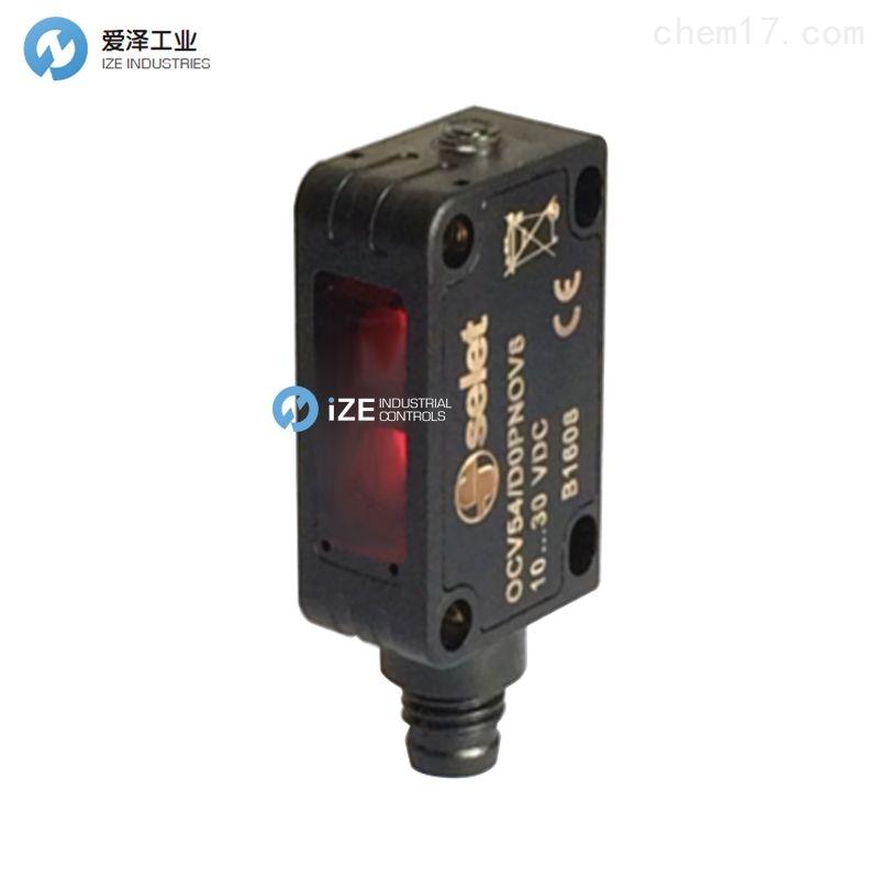 SELET传感器OCV54/C系列 示例OCV54/CNNOV8