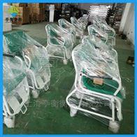 300kg座椅电子秤,医疗座椅秤