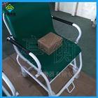 医院用电子座椅秤,透析部门体重秤