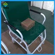 坐著稱體重的電子秤,醫療透析座椅秤