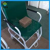 疗养院座椅电子秤,坐着称体重的轮椅秤