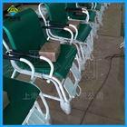 轮椅式座椅称
