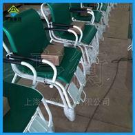 济南轮椅秤工厂,300公斤电子座椅秤